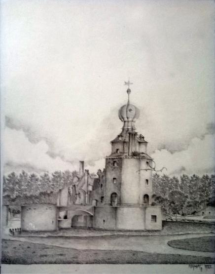 Mons-Chateau Havré